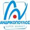 Λογότυπο ΑΝΔΡΙΚΟΠΟΥΛΟΣ