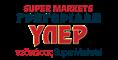 Λογότυπο ΥΠΕΡ ΓΡΗΓΟΡΙΑΔΗΣ